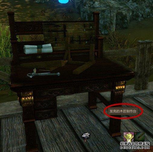 魔龙诀私服制作台系统介绍